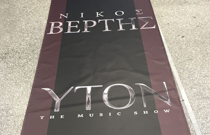 banners-12th