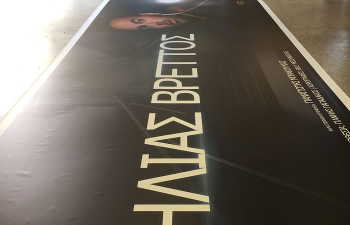 banners-13th